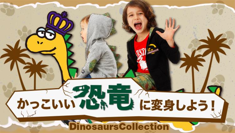 BABYDOLL ベビードール 恐竜シリーズ