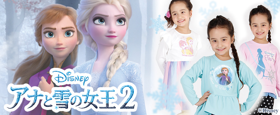 DISNEY★Collection ディズニー アナと雪の女王