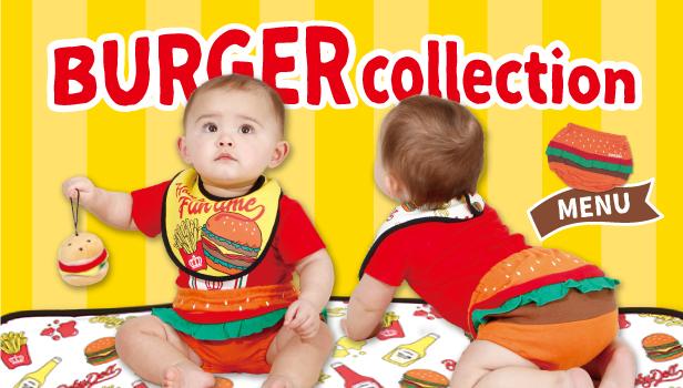 バーガーシリーズ