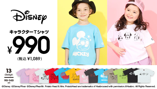 ディズニーTシャツ