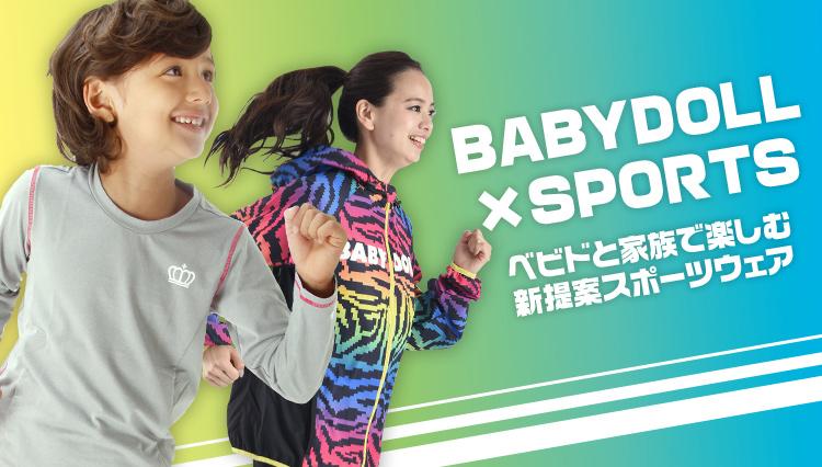 BABYDOLL ベビードール スポーツ