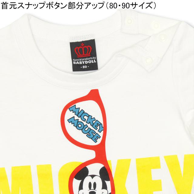 462dce82fe022 通販限定 50%OFF アウトレットSALE 親子ペア ディズニー キャラクター ...