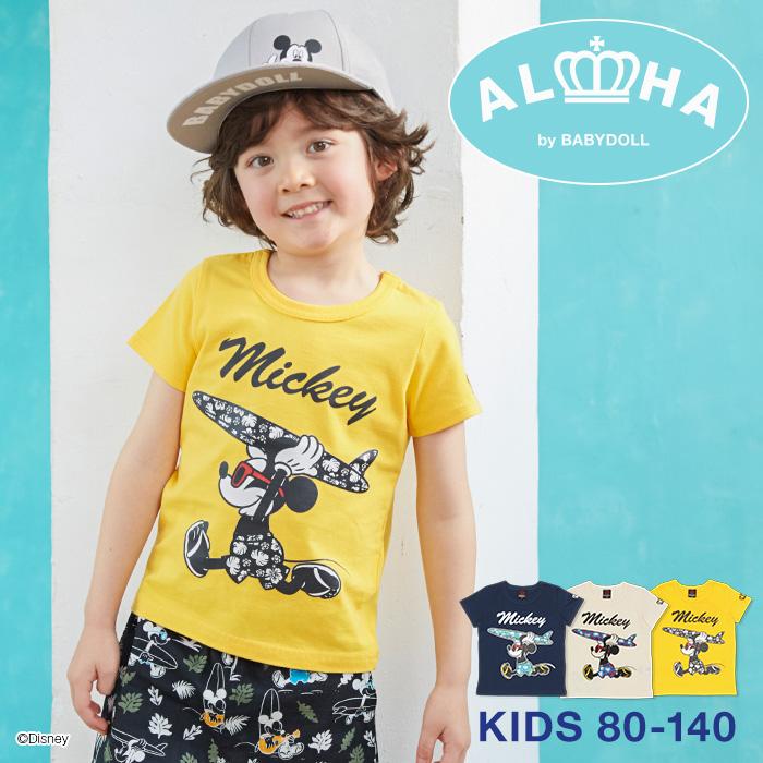 9689c646fd4fe 5 21一部再販 NEW 親子お揃い ディズニー サーフTシャツ 2281K(80cm ...