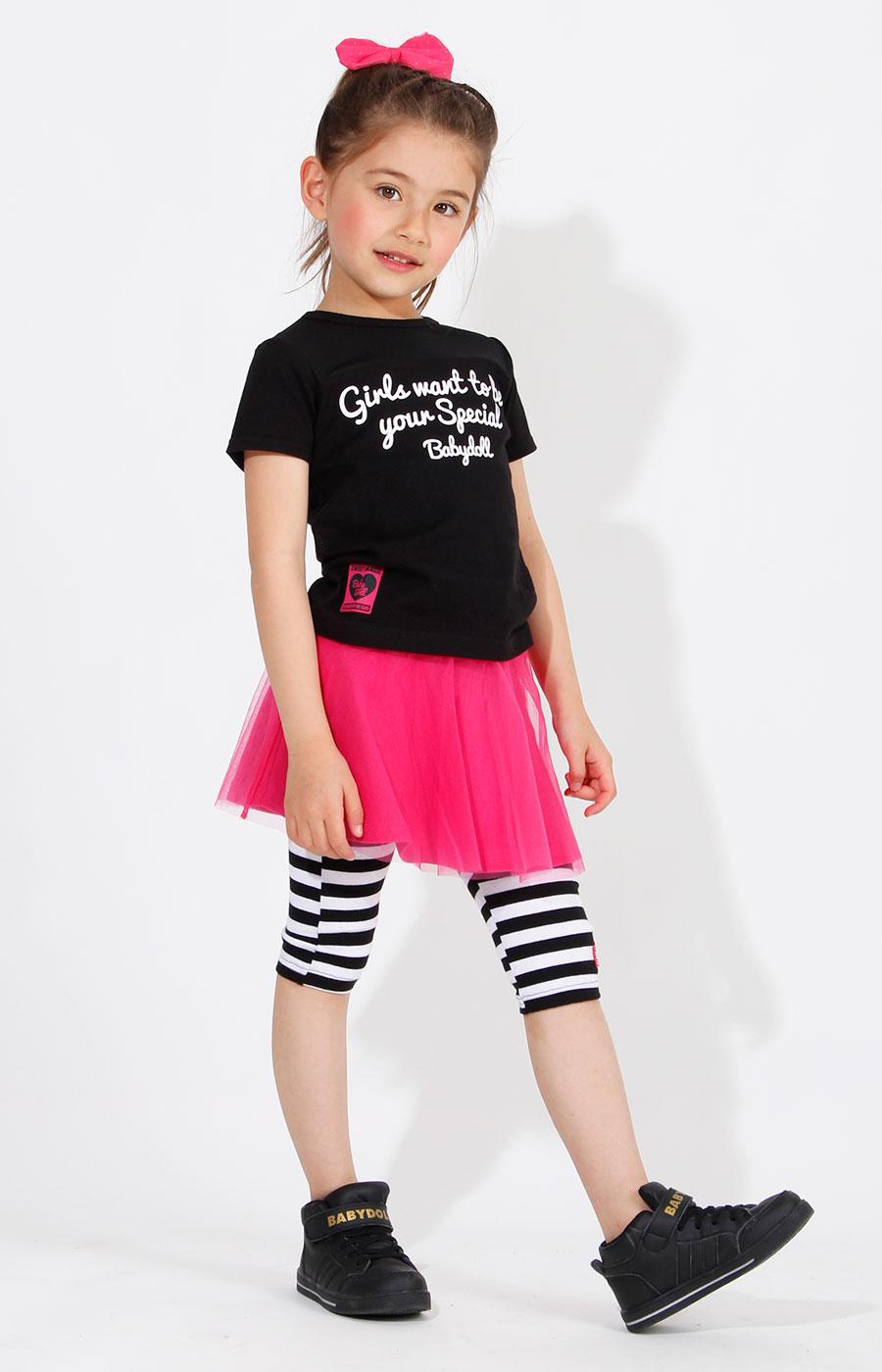 f24a1f406d464 BABYDOLL(ベビードール) 公式オンラインショップ │ 子供服 ベビー服 通販