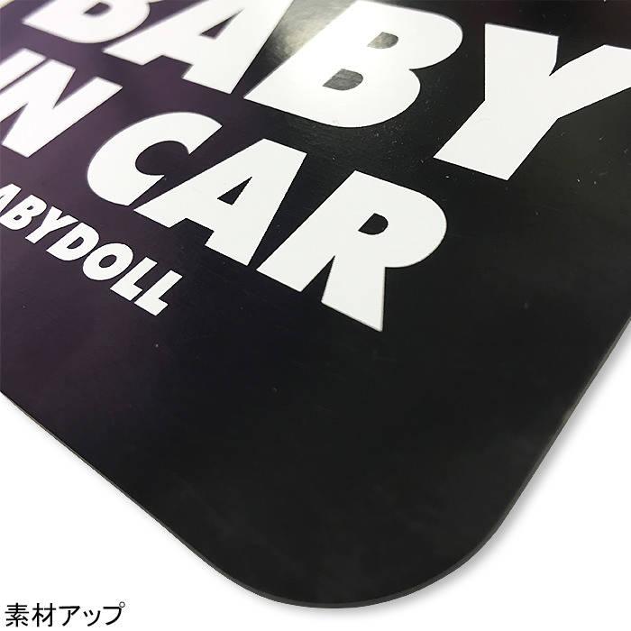 f35da55264484 セーフティサイン カーステッカー(マグネット)-車装飾 車用品 ベビー ...