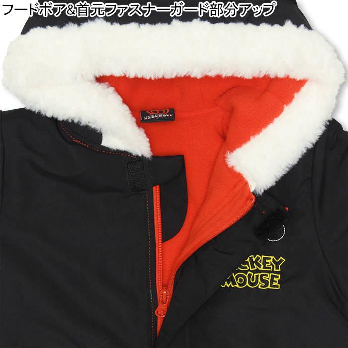 04859b412afea ディズニー 中綿ジャンプスーツ フェイクダウン- DISNEY 9745B(BABY(70 ...