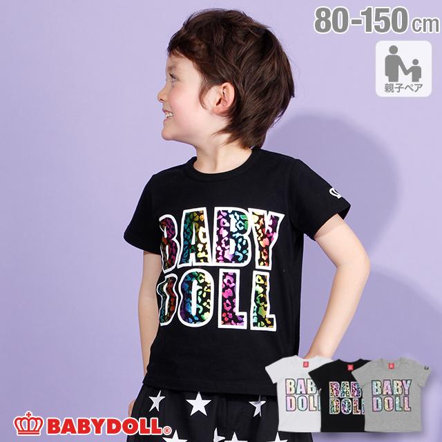 fa224b5c88e 親子ペア  BABYDOLL(ベビードール) オンラインショップ   子供服 通販 公式