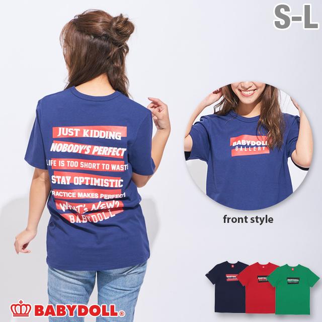 3f1cefbadf777 5 24NEW メッセージロゴTシャツ 2755A